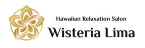 Wisteria Lima
